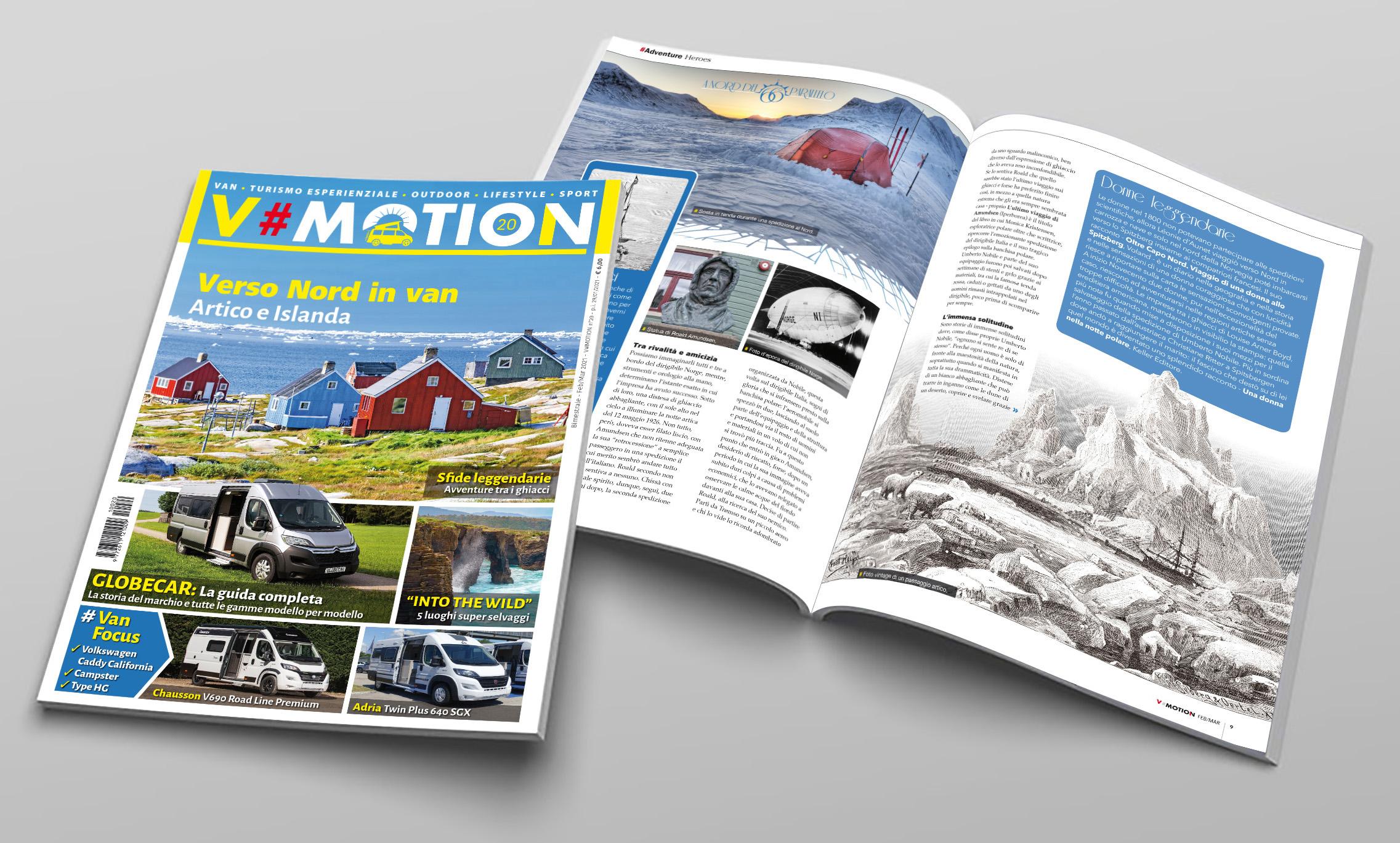 magazine_VM20